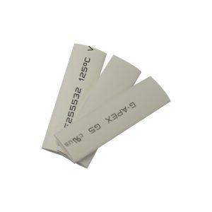 Heatshrink, 2mm, White, 1.2M